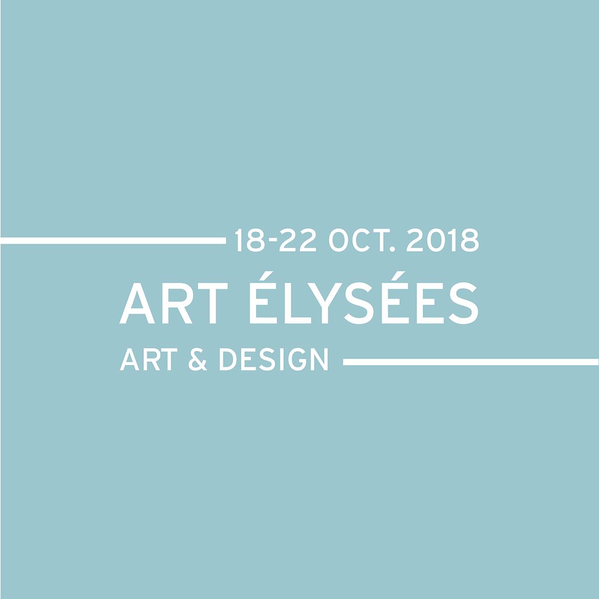 Art Elysées 2018